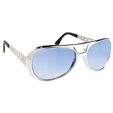 Brýle Vegas stříbrné
