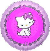 Fóliový balónek Charmmy Kitty