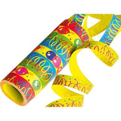 Serpentiny Jumbo Balloon Party